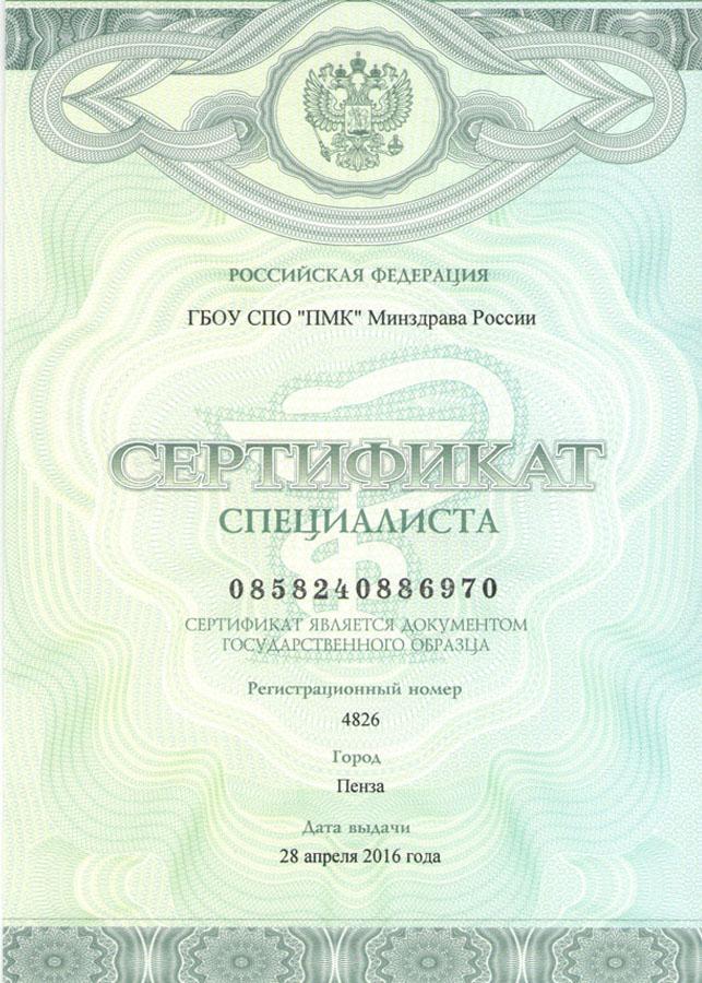 sertifikat 22